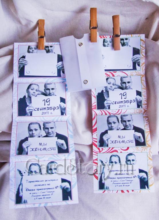 """Пригласительное на свадьбу с фото """"Летние узоры"""""""