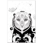 Удивительный тигр (открытка-раскраска)