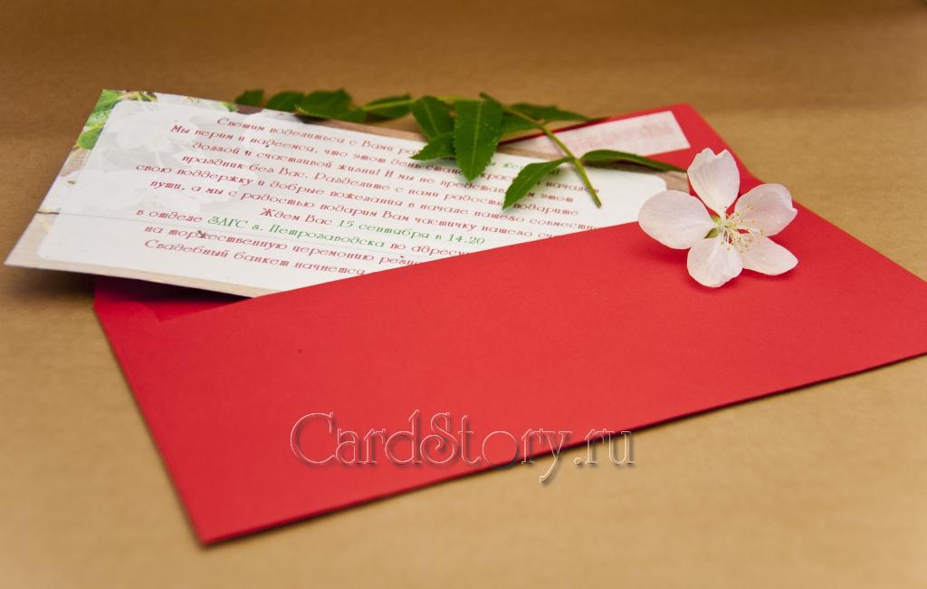 """Приглашения на свадьбу из бумаги с семенами """"Яблонька"""""""