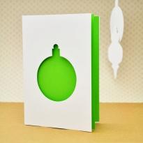 Шарик зелёный