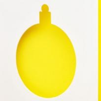 Шарик жёлтый