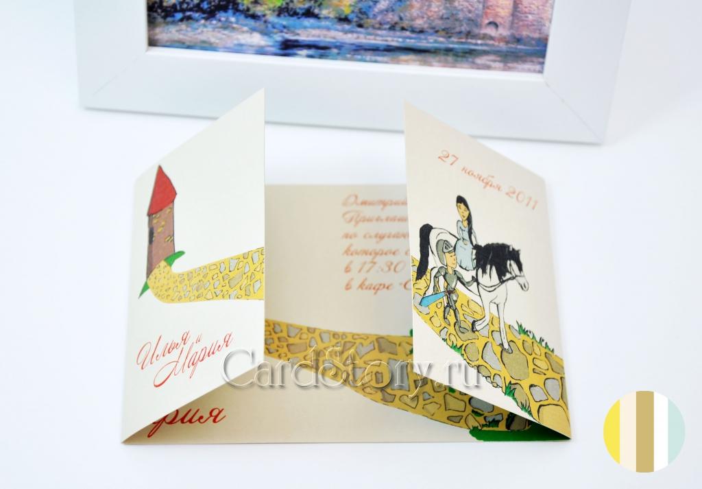 """Открывающаяся свадебная открытка """"Храброе сердце"""""""