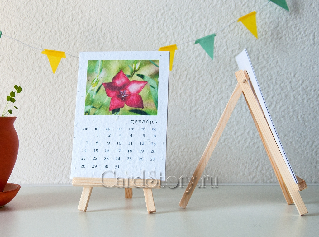 Календарь на подставке