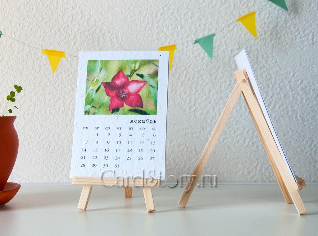 "Календарь ""Фотомикс"""