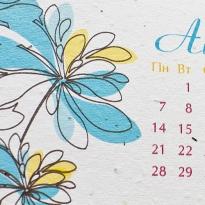 Календарь-домик (13 листов)