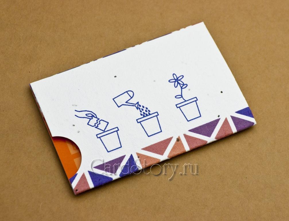 Кардхолдер (конверт)
