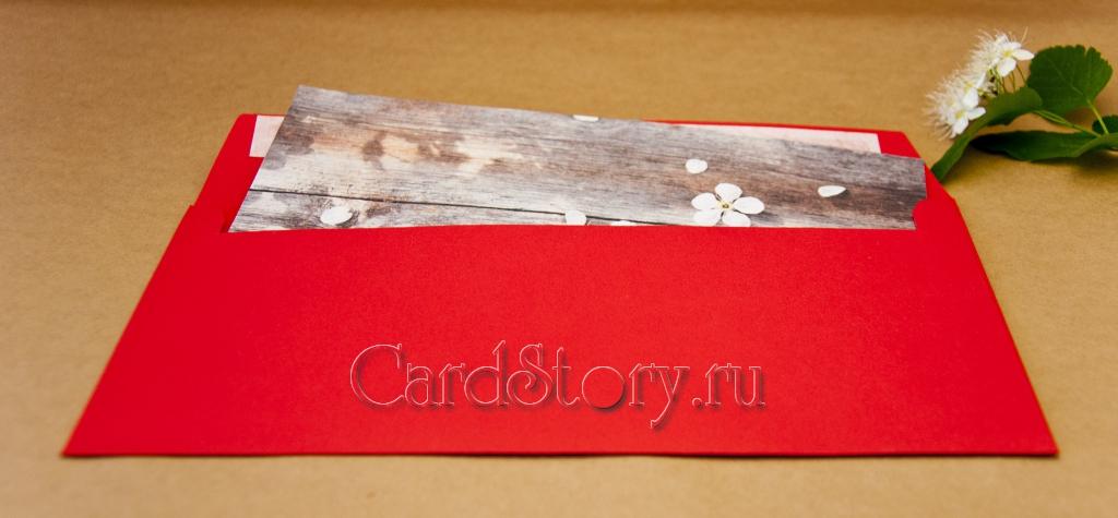 """Свадебное пригласительное-карточка """"Вишенка"""""""