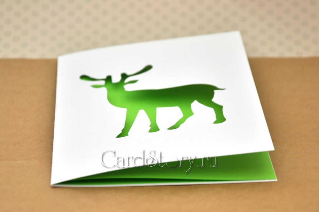 Оленюшка зеленый