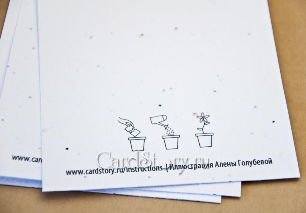 Мечтать (набор открыток)