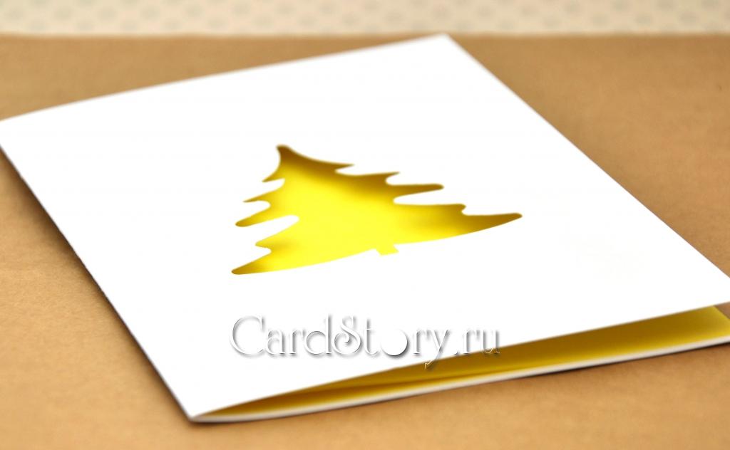 Ёлочка желтая