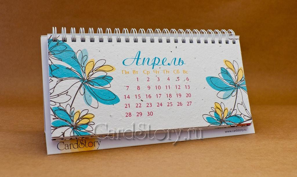 """Календарь """"Цветочный"""""""