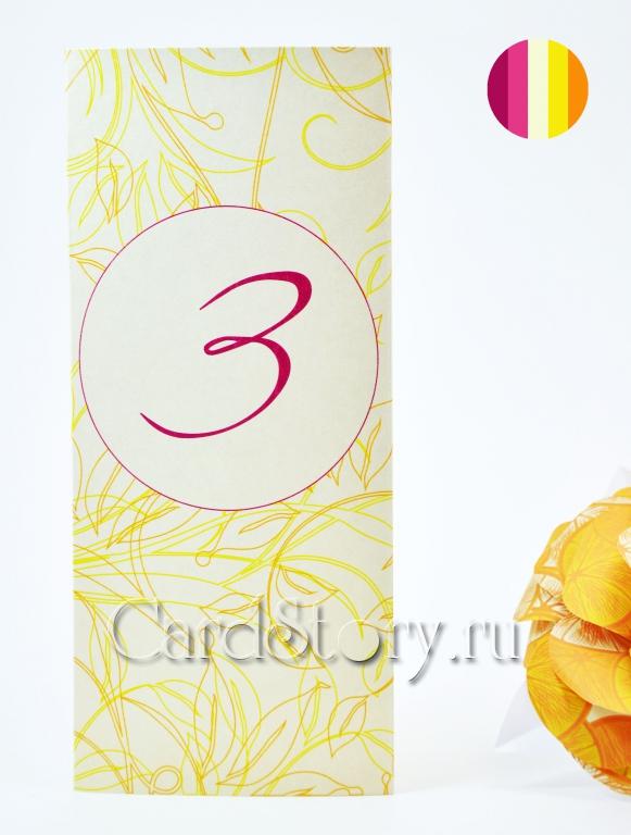 Цветочный лимонад