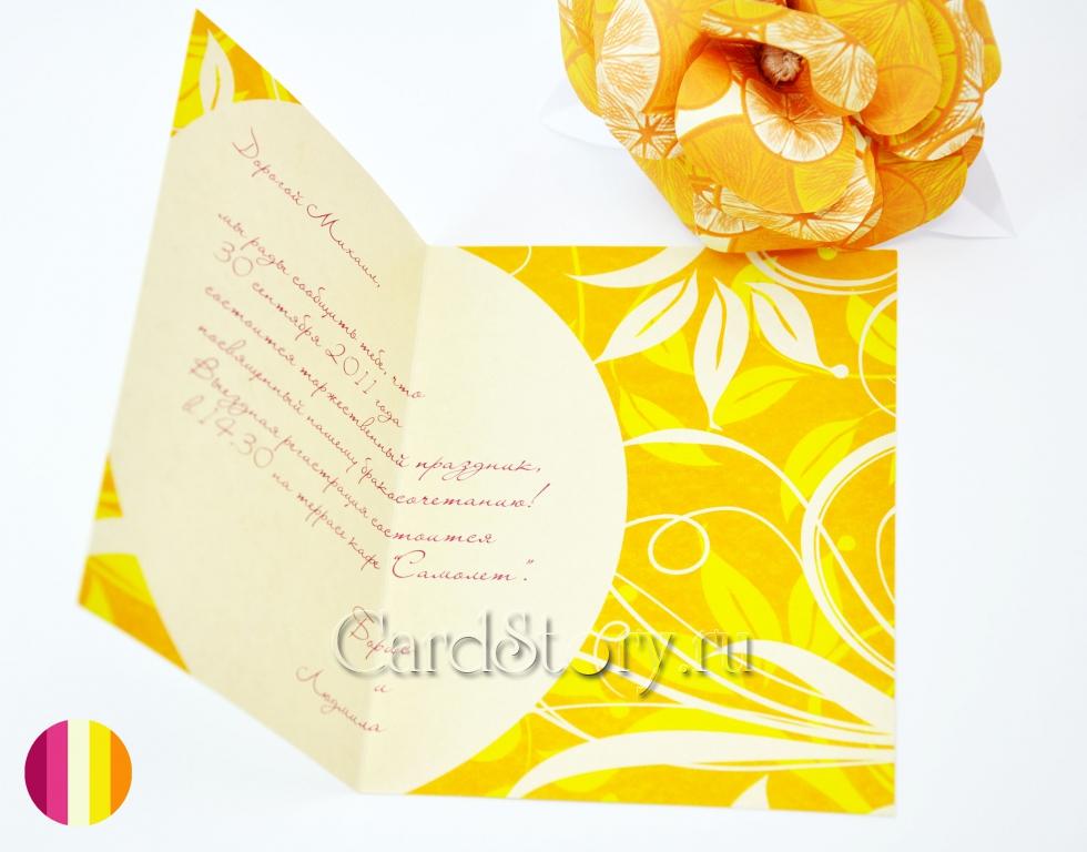 """Свадебные открытки """"Цветочный лимонад"""""""