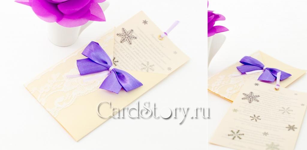 """Приглашение на свадьбу в конверте """"Вдохновение"""""""
