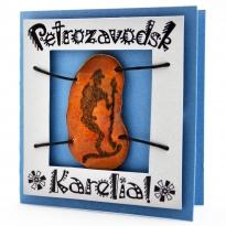 Карельские петроглифы (Охотник)