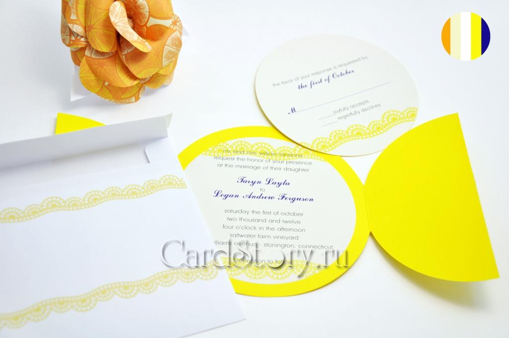 """Свадебные приглашения """"Лимонный тарт"""""""