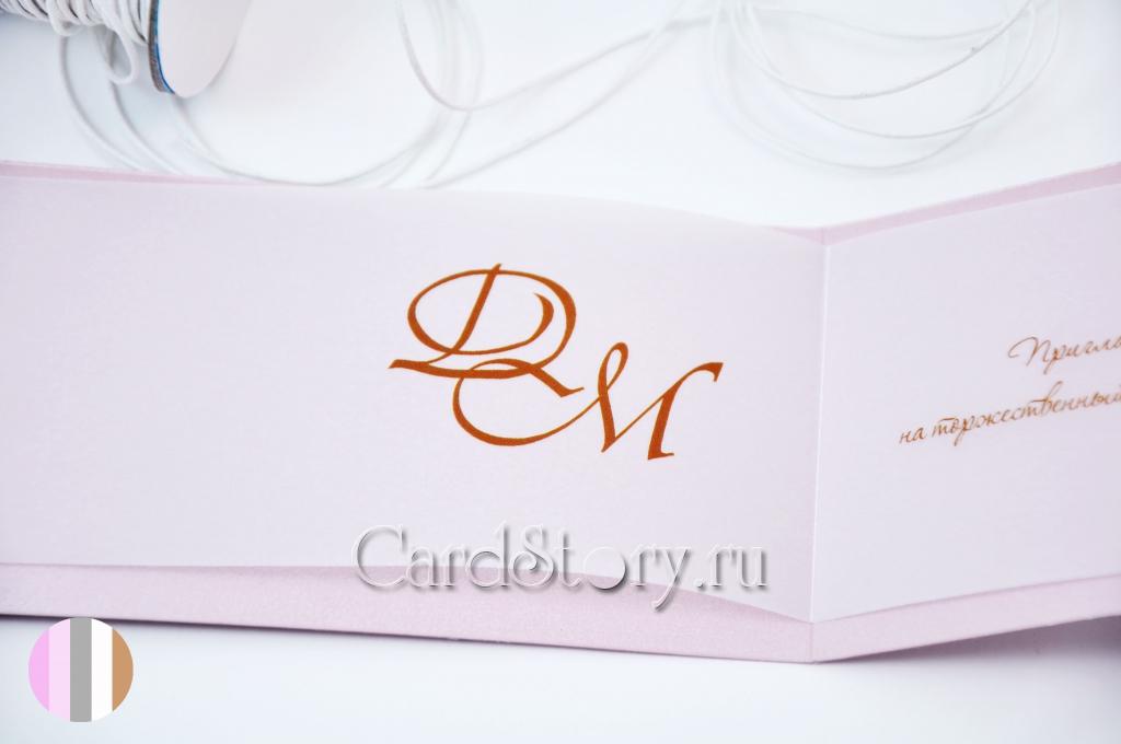 """Приглашение-открытка """"Моторолло - 2"""""""