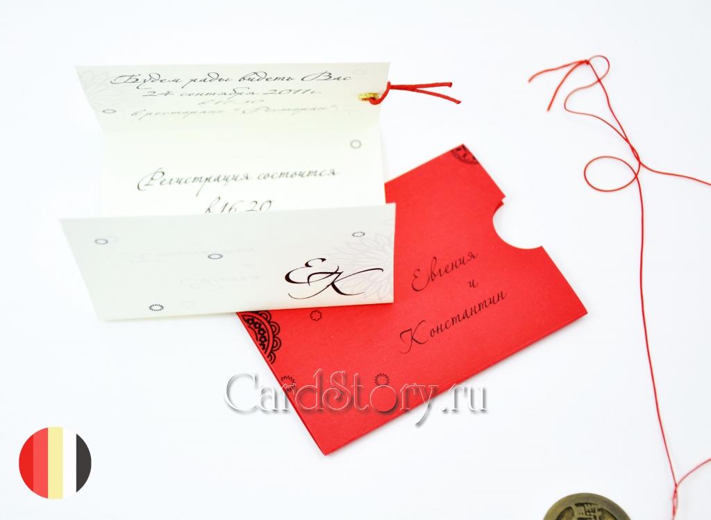 """Свадебные приглаительные """"Клубника со сливками"""""""