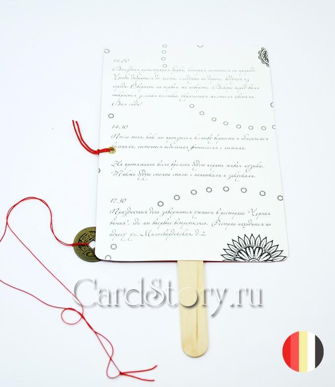 Клубника со сливками (веер)