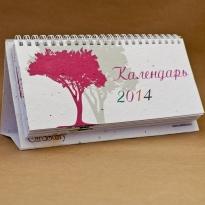 "Календарь ""Деревья"""
