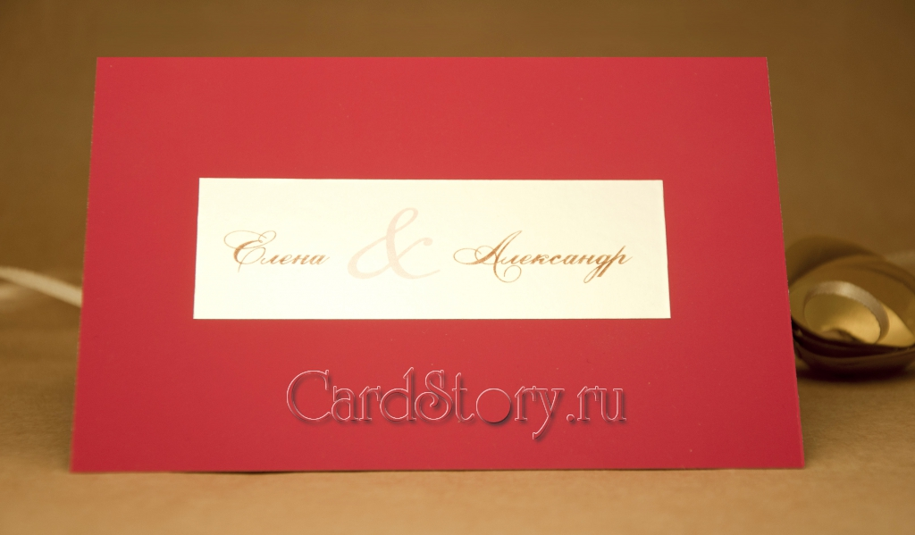 """Свадебная открытка """"Витория"""""""